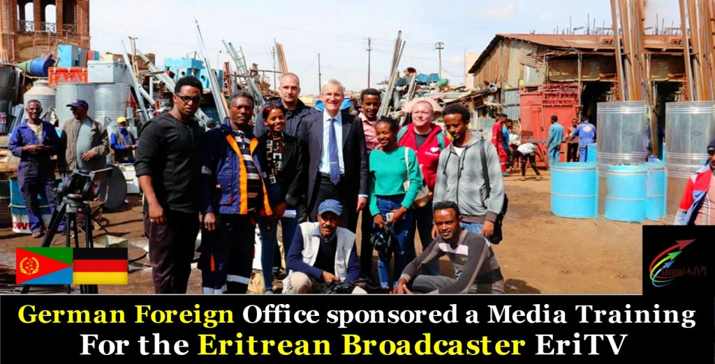 German Foreign Office sponsored a Media Training