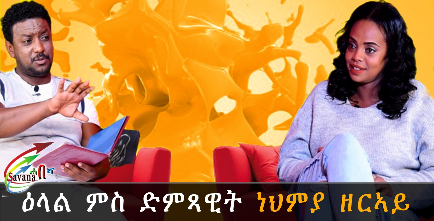 Interview-with-Eritrean-Artist-Nehmia-Zeray