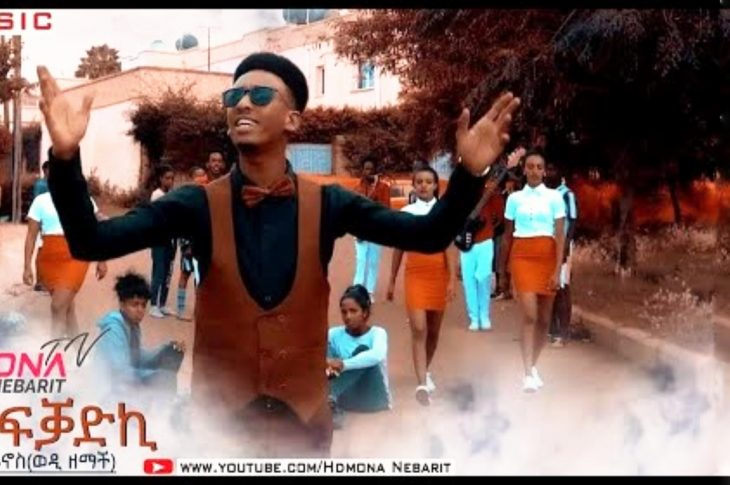 Kem FKadki by Meron Estifanos - New Eritrean Music 2019