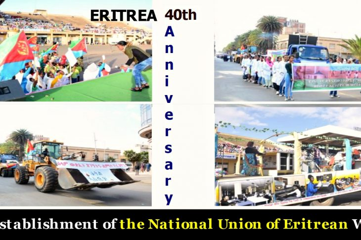 The establishment of the National Union of Eritrean Women
