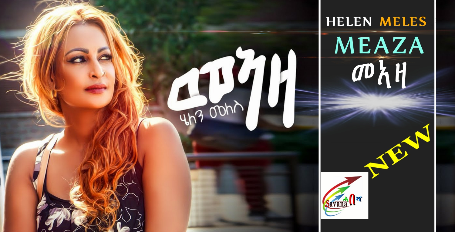 Helen-Meles-Meaza-Official-Video-Eritrean-Music