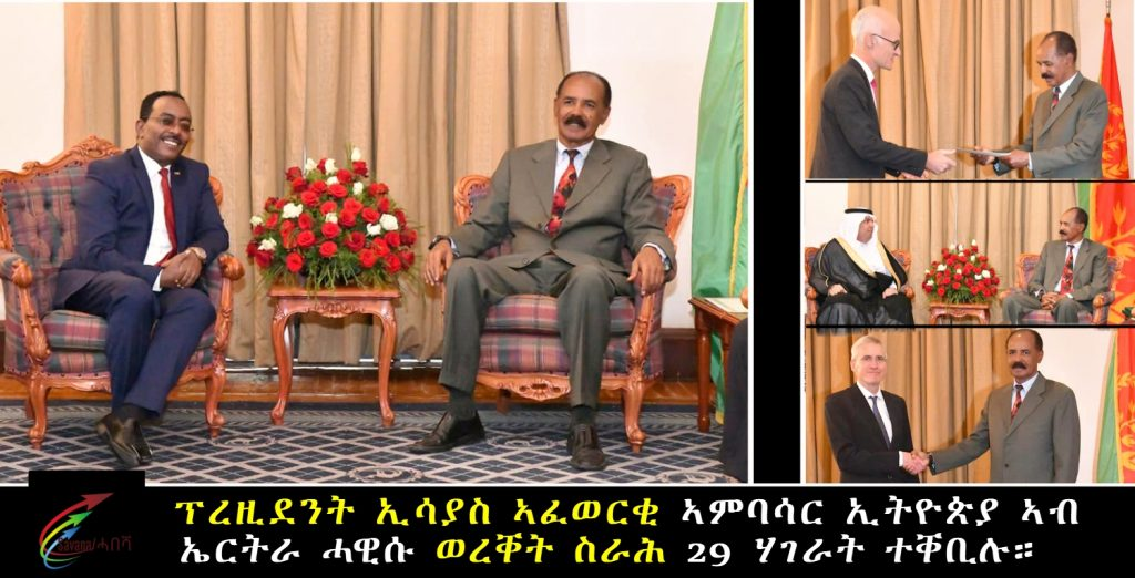 Pr. Isaias received today credentials of  29 resident