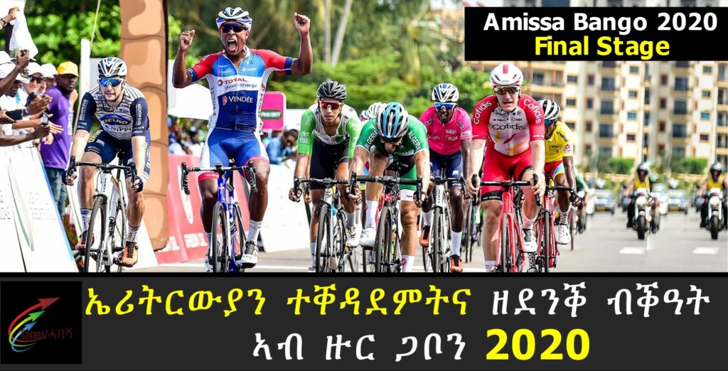 The Eritreans record on the Tropical 2020 was magnificent