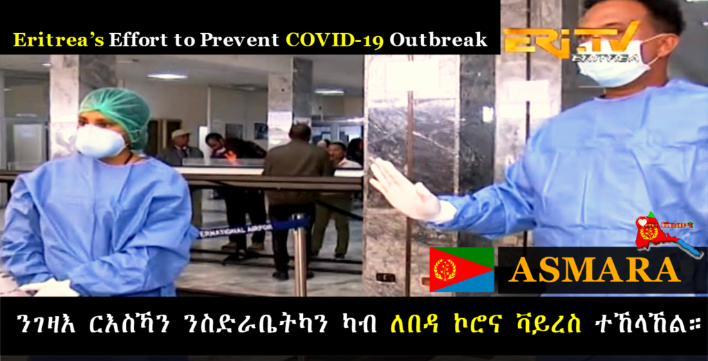 Effort to Prevent COVID-19 Outbreak