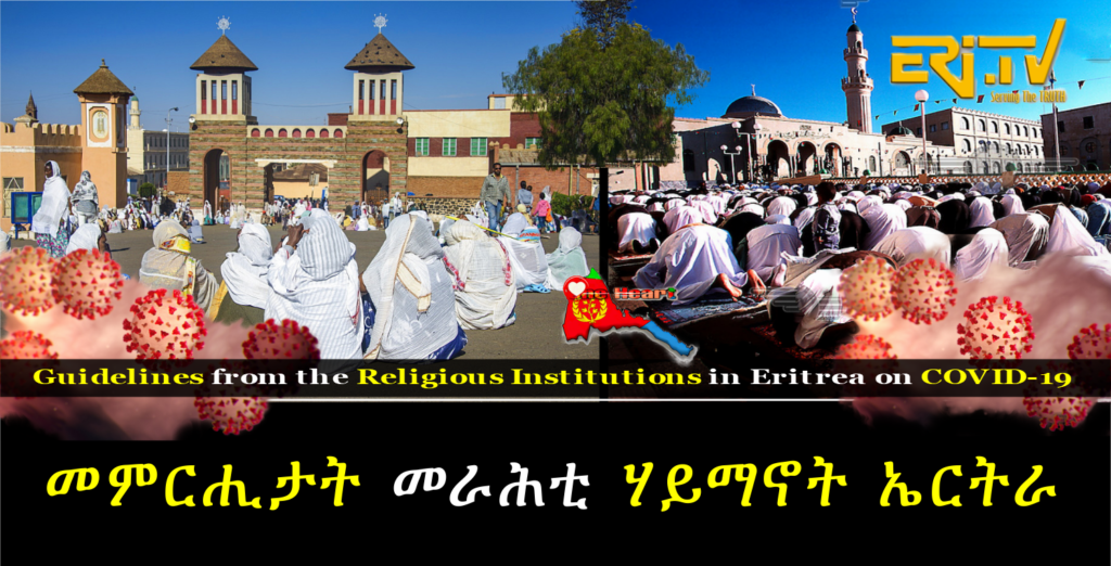 Guidelines from the Religious Institutions in Eritrea on COVID-19