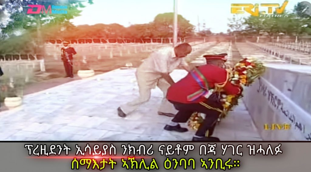 Eritrea's Martyrs Day commemorated