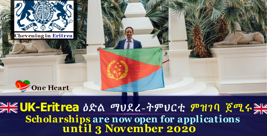 UK-Eritrea Chevening Scholarships are now open for applications