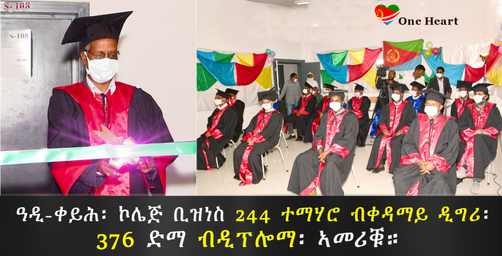 Adi-Keih College of Business and Social Science graduates 620 students