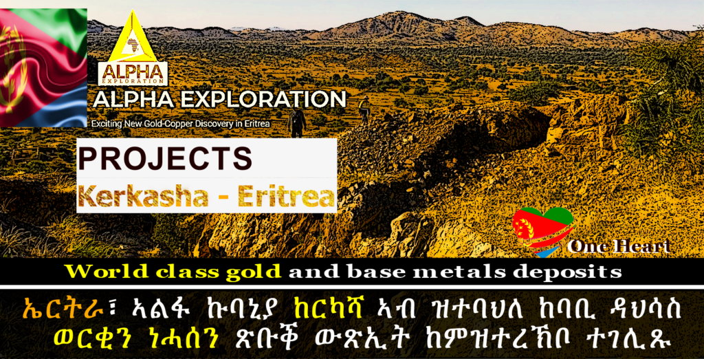 World class gold and base metals deposits
