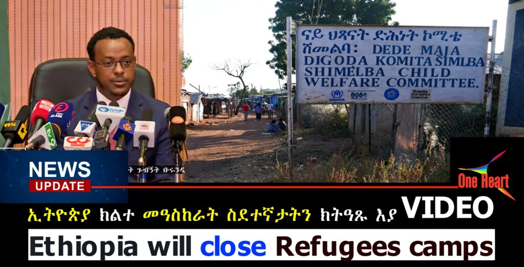Ethiopia to close two Refugees camps