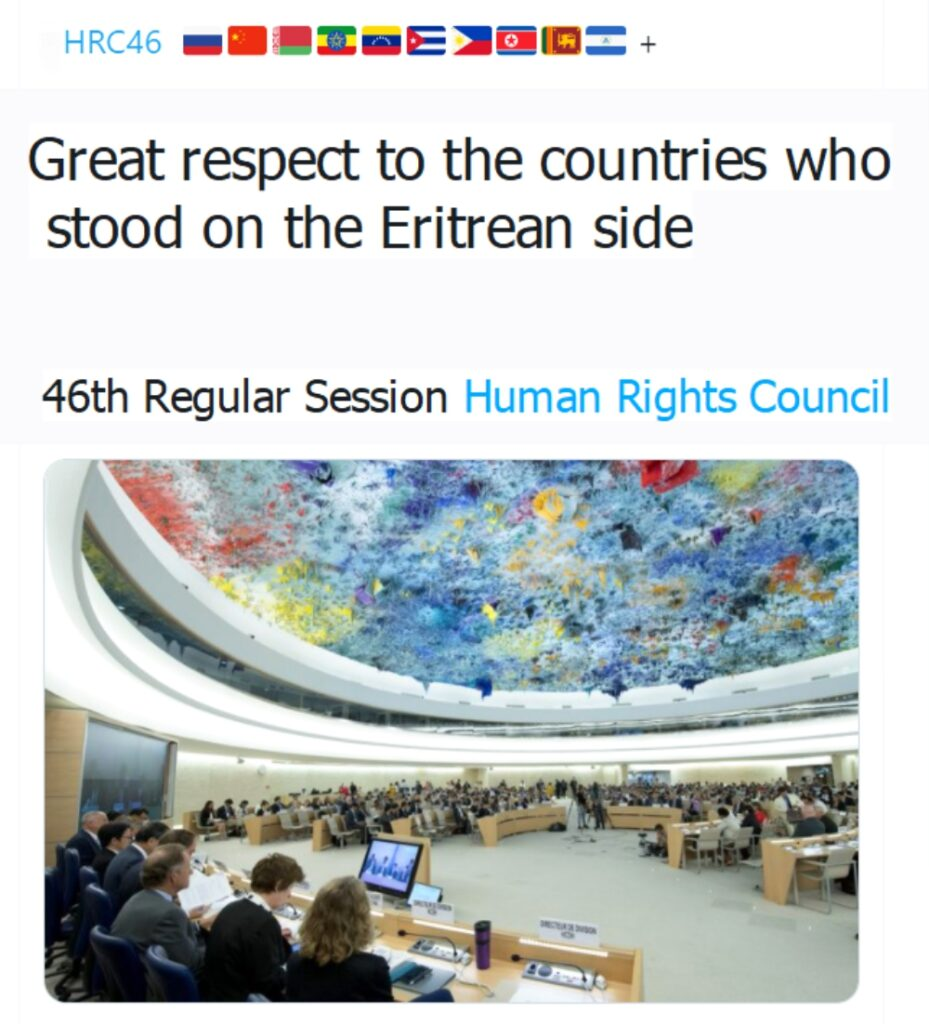 Great to see Ethiopia on the side of Eritrea in the UN